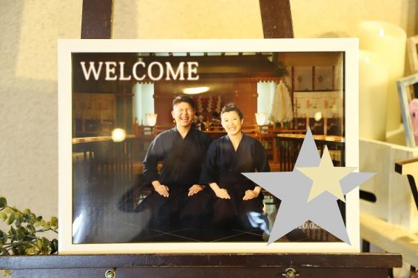 """和婚。日本の""""和""""を楽しむ♪"""